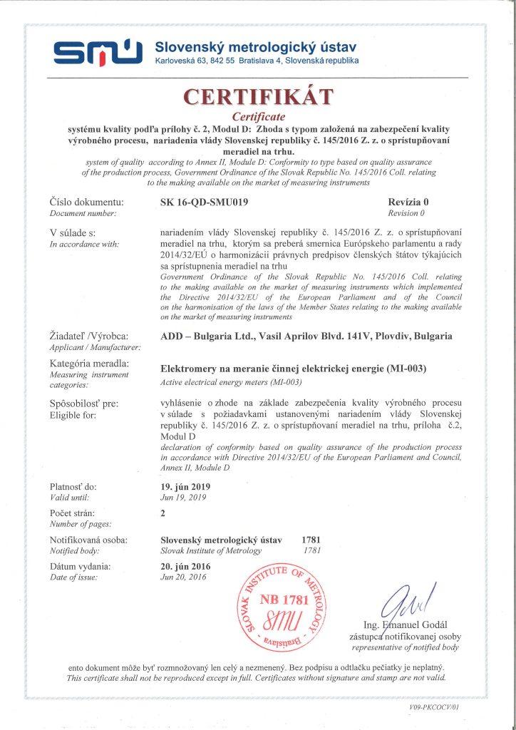 Sertificate Slovensky metrologicky ustav