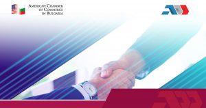 АДД България и Американската търговска камара в съвместни действия за подобряване стандарта на живот
