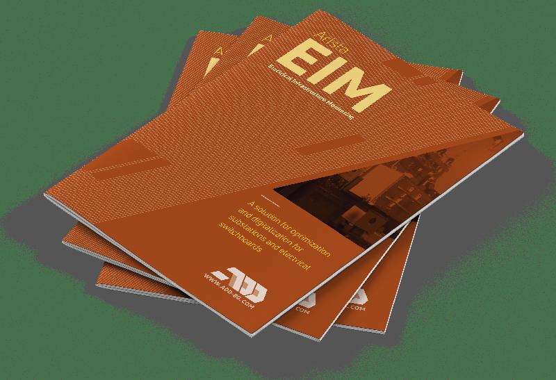 A4_Brochure_EIM