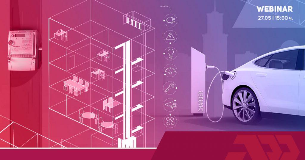 Иновативни технологии в енергийната ефективност по света и у нас